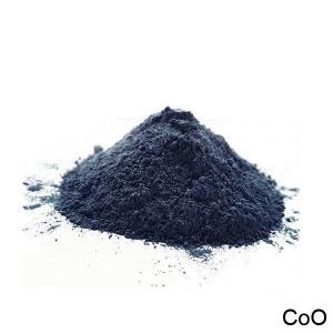 Оксид кобальта (kobaltoxid)