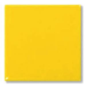 Пигмент Желтый 6201