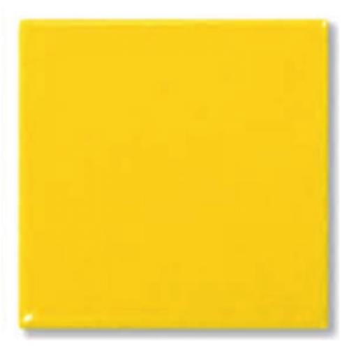 Пигмент Желтый - Gelb 6201