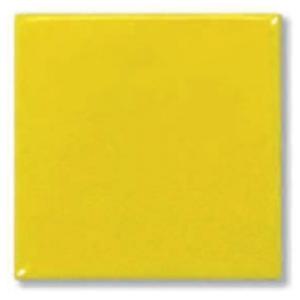 Пигмент Желтый 6202