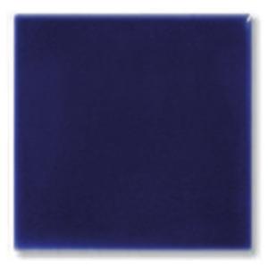 Пигмент Синий 6226