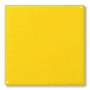 Пигмент Желтый 6238