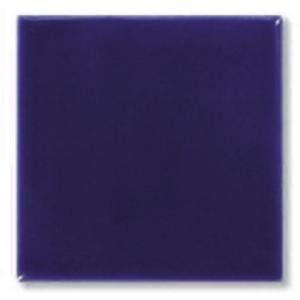 Пигмент Индийский голубой 6252