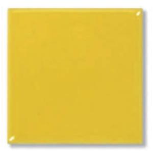 Пигмент Желтый 6261