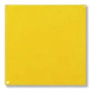 Пигмент Желтый 6275