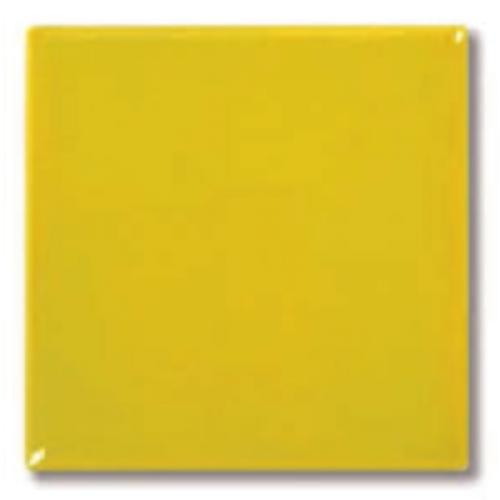Пигмент Желтый - Gelb 6354