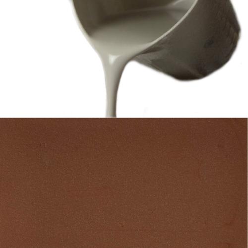 Каменная масса в порошке Sibelco GRSZ /брикет 2,5 кг/