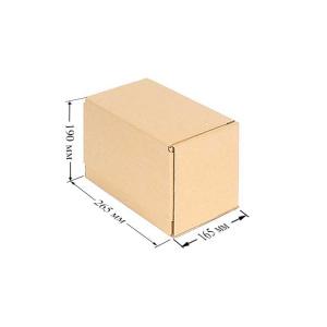 Коробка почтовая 280•220•180