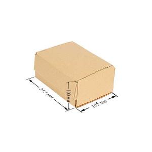 Коробка почтовая 250•180•110